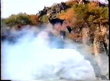 リアルドラゴンボール筋斗雲